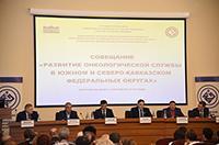 Делегация онкологов Кубани приняла участие в совещании Комитета Государственной Думы РФ