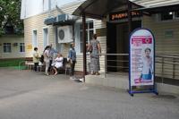На Кубани прошел день диагностики меланомы  и опухолей кожи