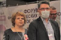"""В Краснодаре прошел первый Форум онкологических пациентов """"Женское здоровье»"""
