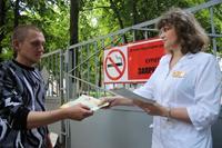 Курение – угроза для здоровья